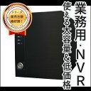 【新品】NUUO ネットワークビデオレコーダー・NVR防犯カメラ・ネットワークカメラ・監視カメラLinuxベース4CHネットワークビデオレコーダー・HDD別売