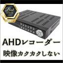 【新品・塚本無線】AHDカメラ用レコーダー 220万画素AHDシリーズ対応 4chデジタルレコーダー(DVR) ライブ映像もカクカクしない! WTW-DA642H-1TB ※ネット特別価格の為、初期不良以外の返品不可