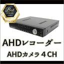 【新品・塚本無線】AHDカメラ用レコーダー 136万画素AHDシリーズ 4chデジタルビデオレコーダー WTW-D945-500GB 発注商品の為ご注文後のキャンセル、返品、交換(初期不良以外)は出来ません。