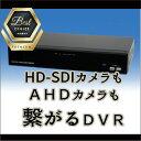 【新品・塚本無線】WTW-DHA54-2TB ・防犯カメラ用レコーダー・HD-SDI,3G-SDI,...