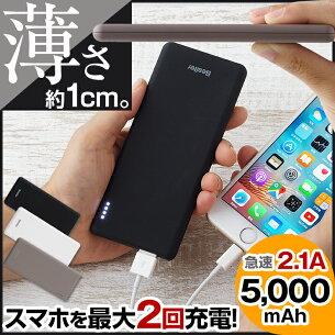 モバイル バッテリー タブレット ポケット