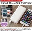 モバイルバッテリー 大容量 軽量 iPhone 10400mAh ...