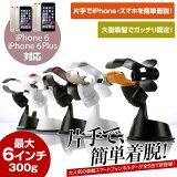 【新モデル】 スマートフォン 車載ホルダー スマホ スタンド 真空ゲル吸盤でダッシュボードに直接取り付け スマホホルダー アイフォン5 iPhone5s iPhone5c iPho