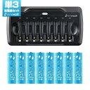 【送料無料】 充電池 充電器セット 単3 8本 enevolt