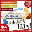 【送料無料】【日本正規代理店】 充電池 エネロング 900mAh enelong 単4形 16個セット 充電 約1000回繰り返し使用可 単4 ニッケル水素電池 乾電池 充電式 エネループ eneloop を超える 電池 ゆ18
