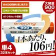【送料無料】【日本正規代理店】 充電池 エネロング 900mAh enelong 単4形 32個セット 充電 約1000回繰り返し使用可 単4 ニッケル水素電池 乾電池 充電式 エネループ eneloop を超える 電池 ゆ18