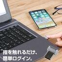 USB指紋認証リーダー Windows HELLO対応 キー...