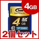 【お買得2個セット】SDカード 4GB class10 メモリーカード SDHCカード 10年保証付 TEAM チーム Up to 20MB SDHC TG004G0SD28K 送料無料