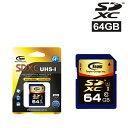 【送料無料】TEAM チーム SDカード 64GB class10 クラス10 UHS-1対応 SDXC TG064G0SD3FT メモリーカード SDXCカード 64GB SD カード SDメモリーカード 高速 SDカード 64GB【10年保証】