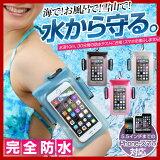 IP68 ���ޥ��ɿ奱���� ���ޥ� ���ޡ��ȥե��� ������Х�� �ɿ奱���� iPhone SE iphone6 plus iPhone5 iPhone5s �б� ����ӥ� �� �ɿ� ������ ���ޥۥ��С� ����Ϥ ���˥� ���祮�� �ե��� ipx8 �ǹ��� iphone �����ɿ� ����̵��P06May16