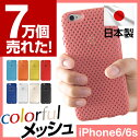 @DIME (アットダイム) VERY GoodsPress GQ等の各種雑誌・メディアで話題の日本製iPhoneケース 選べる9カラー iPhone6 iPhone6s アイフォン6 アイフォン6s