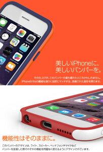 TPU、ポリカーボネートの2層構造オシャレな高級バンパーarareeiPhone6ケースiPhone6バンパーバンパーケースアイフォン6アイホン6カバーアラリーおしゃれシンプルiPhoneカバー