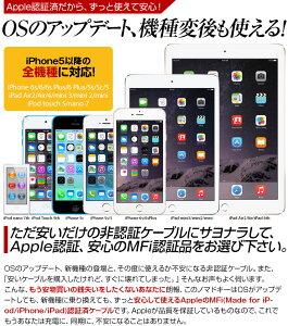 apple認証ライトニングケーブルアイフォン6キーホルダー型