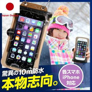 スマホケース スマート アイフォン