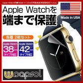 アップルウォッチ 保護フィルム Apple Watch Apple Watch Sports Apple Watch EDITION 38mm 42mm 対応 各種2枚セット ラプソル Wrapsol 衝撃 吸収 液晶フィルム/保護フィルム/保護シート 送料無料P06May16