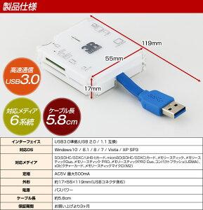 �ڥ�ӥ塼����������̵���ۥޥ�������ɥ�����饤����USB3.0SD�����ɡ�SDHC��SDXC��microSD����ѥ��ȥե�å��������ƥ��å��б�UHS-I/UDMA�б��ڥ�������ѡ�