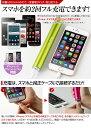 モバイルバッテリー 小型 5200mAh Emma エマ iPhon...