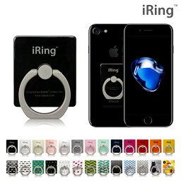スマホリング iRing アイリング 正規品 スマホホルダー <strong>スマホスタンド</strong> スマホ リング リングスタンド フィンガーリング おしゃれ かわいい iPhone Android 落下防止 カーマウント 送料無料