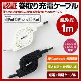 �饤�ȥ˥����֥� ����� 1.2m ��® Appleǧ�� iPhone �����֥� ���� Ʊ�� �����֥� MFiǧ�� �饤�ȥ˥� iPhone SE iPhone6s 6s Plus �����ե��� iPad Pro mini4 Lightning ��®���� USB�����֥� ������� ����̵��P06May16