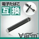 電子たばこ Ploom TECH プルームテック 互換バッテリー Varm バーム スターターキット 電子タバコ 電子煙草 たばこ タバコ 煙草 USB充電器 ...