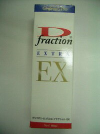 グリフロンプロ d-fraction EX 2-ounce pieces 60 ml consult