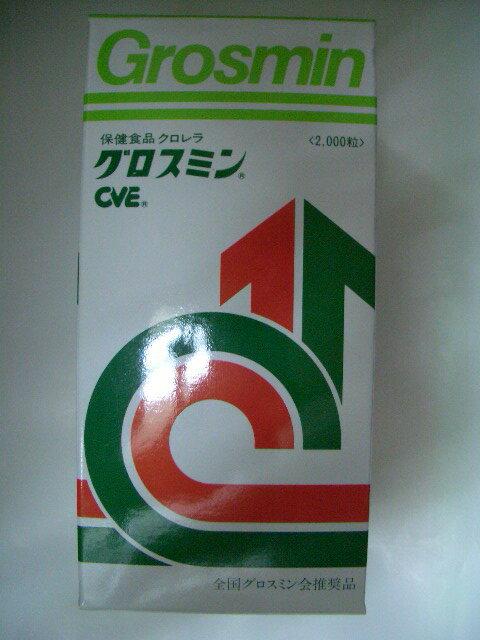 グロスミン (Chlorella) 2000 grain