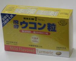 Ryukyu dynasty fermentation turmeric grain 1000 grain × 1 PCs free shipping