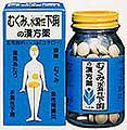 五苓散料エキス錠「コタロー」150錠×3個