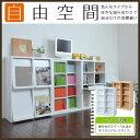 【100周年限定特価】6BOXシリーズ スライド書棚 jk- ラック