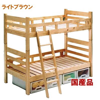 【レビュー割引5%off(振込ならさらに3%off)★re5】国産LUNA(ルナ)コンパクト2段ベッド2段ベット二段ベッド【健康家具】