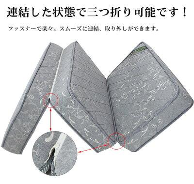 折りたたみマットレスシングル極太コイルラテックス+ポケットコイルマットシングルベッドマットレス高反発マットレス三つ折りマットレス3つ折り