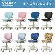 デスクチェアー オカムラ 回転チェア Stella ステラ 8620AX 8620CZ テクノキッズチェア【送料無料】【特】da8620ax