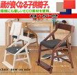 子供椅子 キッズチェア 子ども 椅子 カバー付き 【さらに表示価格より1800円割引】