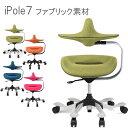 【ポイント最大35倍★】アイポールチェアー iPole7 ファブリックタイプ(グリーン、オレンジ、ピンク、ブルー) ウリドルチェアー Wooridul chair デザインチェアー