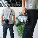 ミニダレスバッグ 2WAY ワニ柄 型押し ショルダーバッグ 合皮ワニ型押し デザイン 光沢 鍵付き 仕切り2分割バッグ ダレスバッグ メンズビジネスバッグ 軽量 ミニビジネスバッグ 小さい コンパクト スモール
