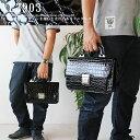 ミニダレスバッグ ワニ柄 型押し 合皮ワニ型押し デザイン 光沢 鍵付き 仕切り2分割バッグ ダレスバッグ メンズビジネスバッグ 軽量 ミニビジネスバッグ 小さい コンパクト スモール
