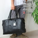 ボストンバッグ メンズ Sサイズ 2WAY 旅行バッグ 黒いボストンバッグ レディースにもお勧めなボストンバッグ ブラック クロ 黒 旅行鞄 カバン 父の日 買い替え ボストンバック 旅行バック【あす楽対応】 bgm