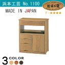 No.1100 ファックス台C DA色(1100ファックス台-C/通常納期) NA色(1104ファックス台-C/受注約1ヶ月) CA色(1108ファックス台-C...