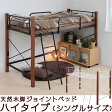 2段ベッド スチール製 高さハイ/ミドル ロフトベッド【PR1】【RW】jk-iri0042setシステムベッド