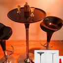 バーテーブル(ブラック、ホワイト) カウンターテーブル ラウンドバーテーブル メーカー直送 送料無料 ...