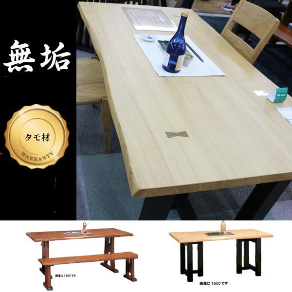 タモ無垢材 重厚な耳付き ダイニングテーブル 幅180cm ブラウン/ナチュラル GYHC【さらに表示価格より2%off】 【Y-YHC】da-sizuku-dst01801[G2]