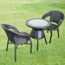 ラウンジ チェア テーブル 3点セット(3カラー) スタッキングチェア、椅子、ダイニングチェア【送料無料】【PR5】【HLS_DU】【RW】(mal-)