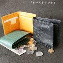二つ折り財布 オーストリッチ 被せ 折畳財布 レディース メ...