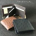 二つ折り財布 カード収納 オーストリッチ 折りたたみ財布 レ...