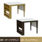 急なお客様にも安心!伸張式ダイニングテーブル ダイニングテーブル バタフライ 伸長式テーブル 収納ラック付き 92〜130cm Lavie yolavie-90rbt