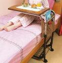 【100周年限定特価】マルチサイドテーブル ベッドテーブル、サイドテーブルに! 介護用にも!【送料無料】【PR5】【RW】