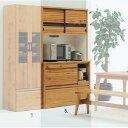 和風 和モダン 日本製 食器棚 完成品天然木 ホワイトオークの落ち着いた スライド