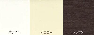 ��120���å���ܡ��ɡۿ���ê��120cm2���б��ڿ����ʤ餵���3������fwn�ڥ�ӥ塼�����ʡ�rwn(120op/60op/60ch)