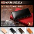 牛革 ラウンド長財布 ハービー&ハドソン H&H HARVIE & HUDSON HA-1002 【P5】/PR1/