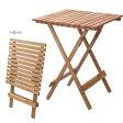 テーブル 折畳み式 オイル塗装仕上げ 北欧 メーカー直送/az-/